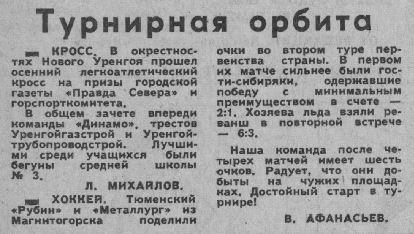 02..... 219 (23.09.1986).JPG