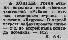 34..... 91 (18.04.1987).JPG