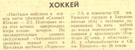 №77... (02.04.1987).JPG