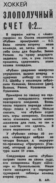 27..... 42 (19.02.1987).JPG