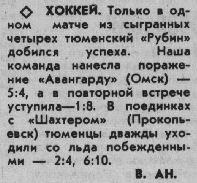 33..... 84 (10.04.1987).JPG