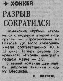 21..... 19 (23.01.1987).JPG