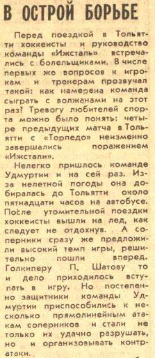 №28... (03.02.1987) (1).JPG