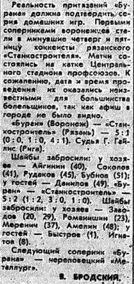 №38 (16.02.1978) (2).JPG