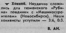 30..... 58 (10.03.1987).JPG