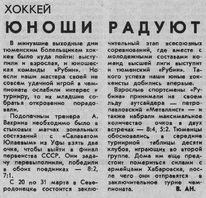 31..... 64 (17.03.1987).JPG