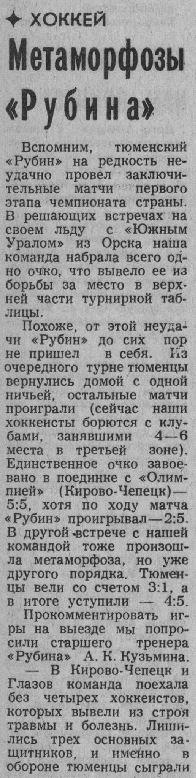 14..... 277 (03.12.1986) (1).JPG