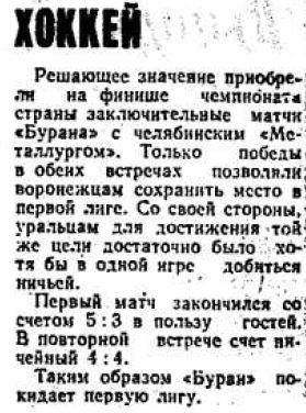 №103 (03.05.1978).JPG