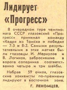 №49... (27.02.1987) 2 Лига.JPG