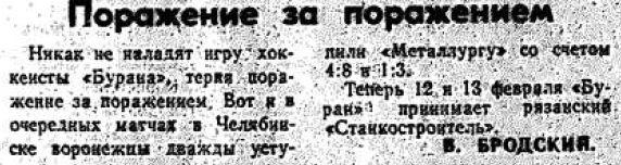 №32 (09.02.1978).JPG
