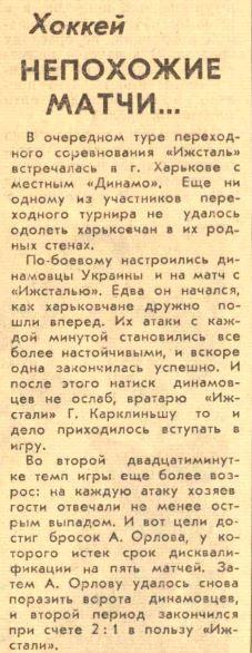 №63... (17.03.1987) (1).JPG