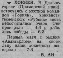 26..... 41 (18.02.1987).JPG