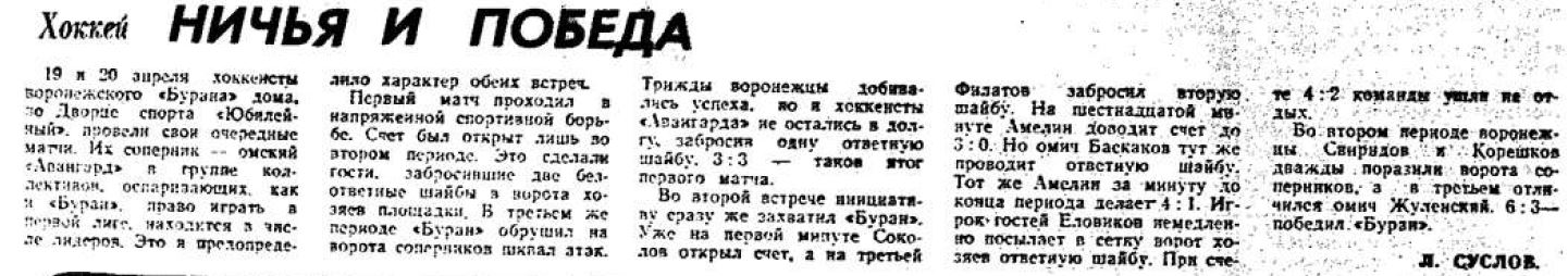 №94 (22.04.1978).JPG