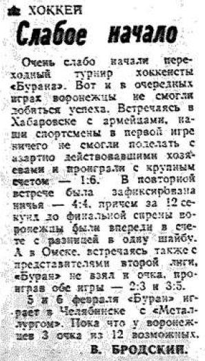 №29 (05.02.1978).JPG