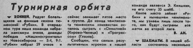 35..... 94 (22.04.1987).JPG