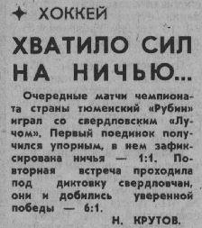 15..... 282 (09.12.1986).JPG