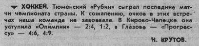 36..... 102 (02.05.1987).JPG
