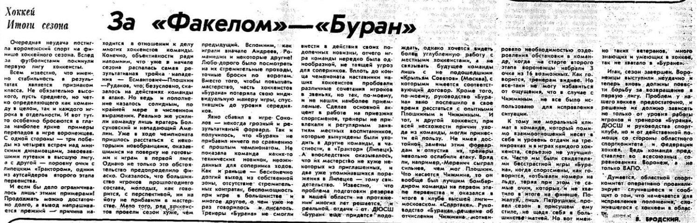 №114 (17.05.1978).JPG