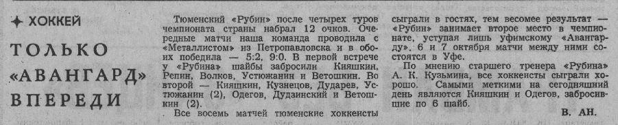 04..... 229 (04.10.1986).JPG