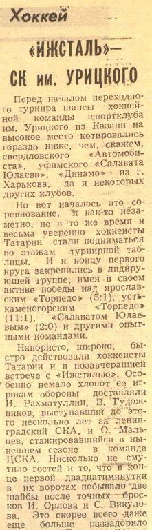 №57... (08.03.1987) (1).JPG