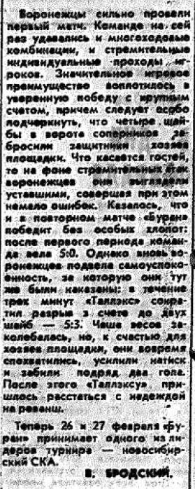 №46 (25.02.1978) (2).JPG