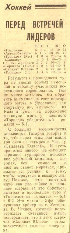 №37... (13.02.1987) (1).JPG