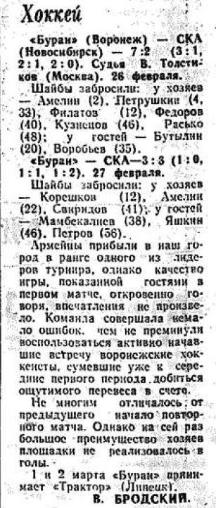 №51 (02.03.1978).JPG