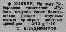 25..... 36 (12.02.1987).JPG