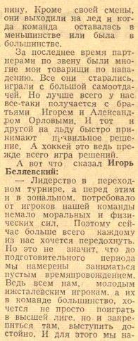 №89... (16.04.1987) (5).JPG