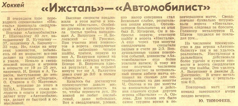 №39... (15.02.1987).JPG