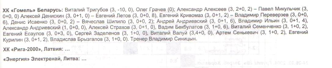 2004_8.jpg
