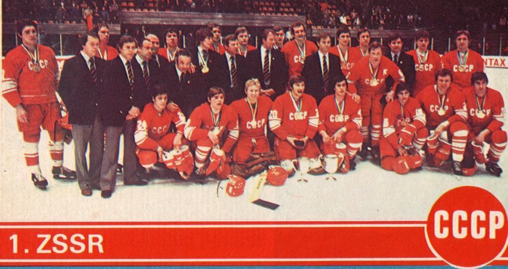 Чемпион-82.jpg
