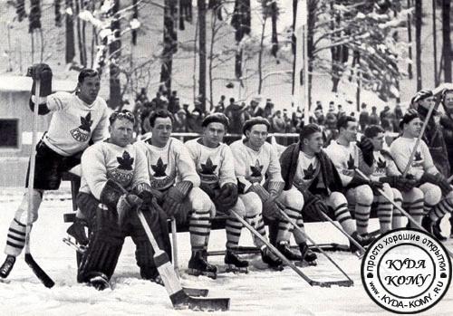 Сб Канады 1936г.jpg