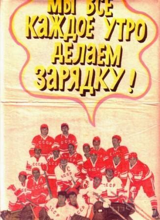 Мурзилка 1971 год.jpg
