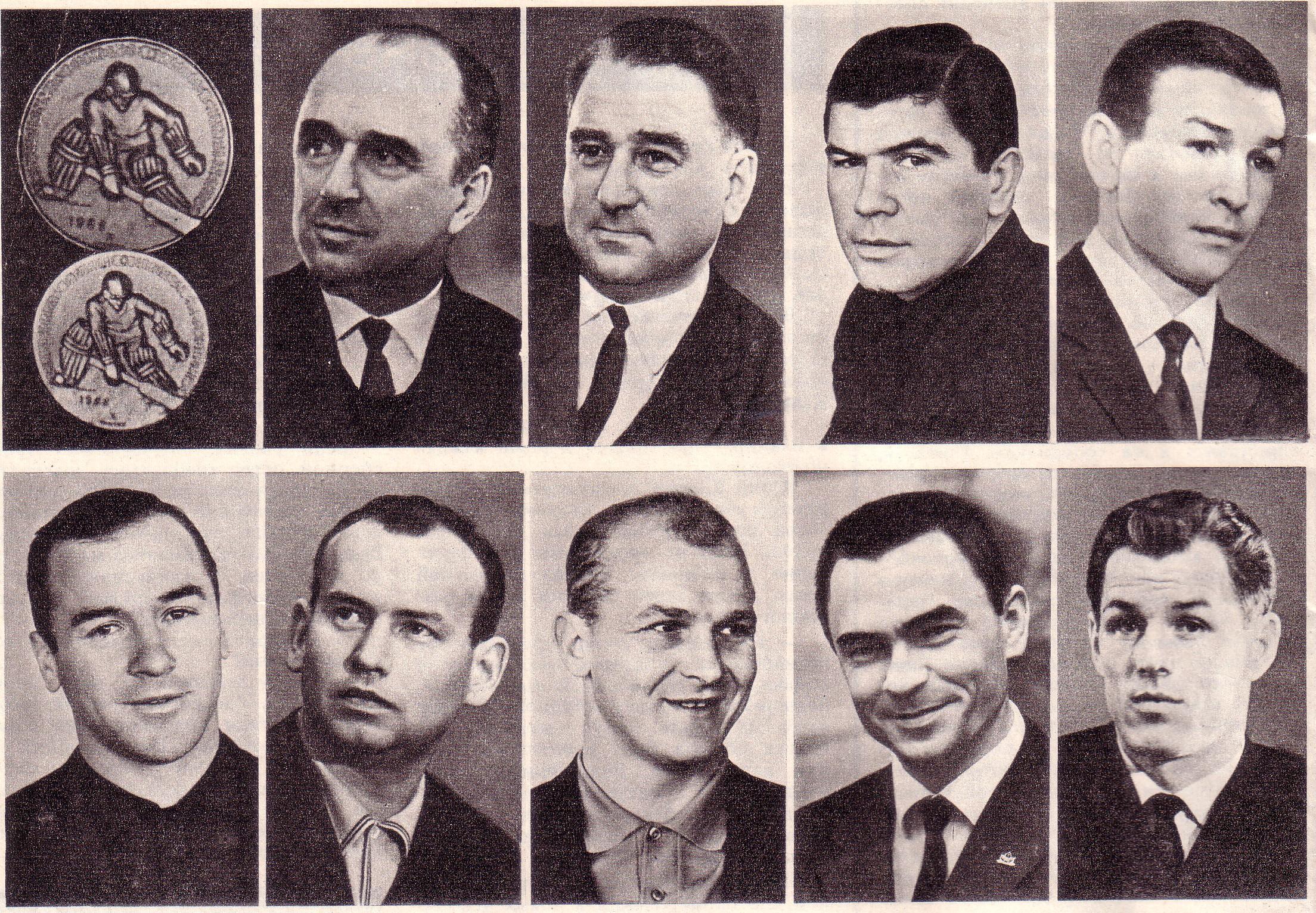 Любляна 66(1).jpg