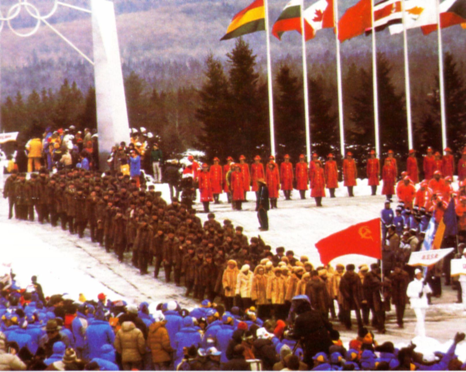 Открытие Олимпиады-80.jpg
