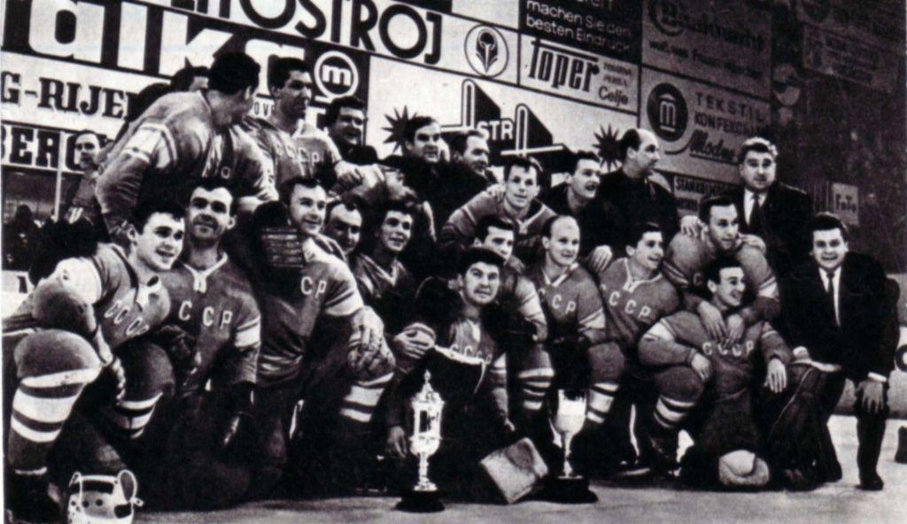 Сбпрная  СССР чемпион мира и Европы 1966 года.jpg