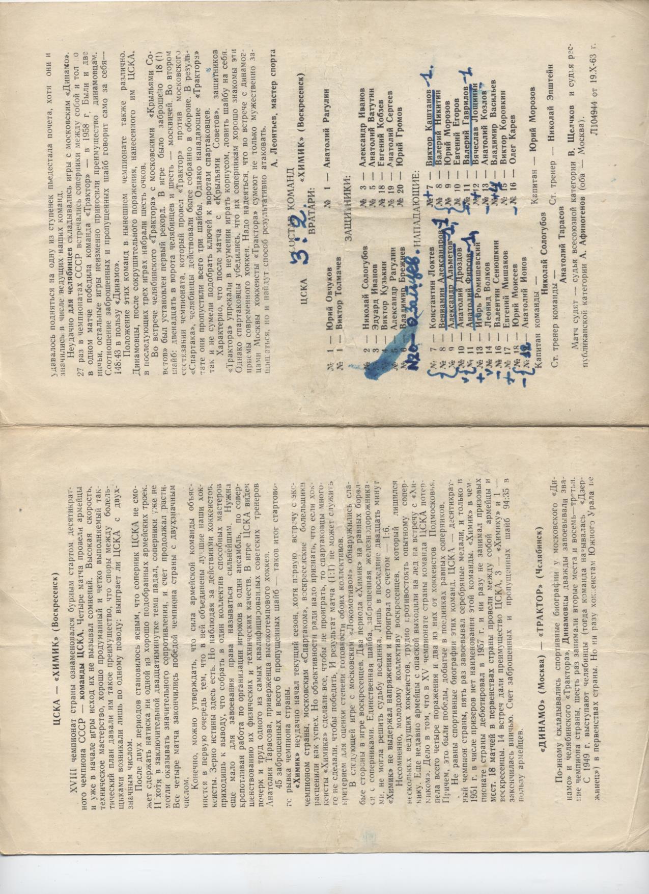19631020-2.jpg