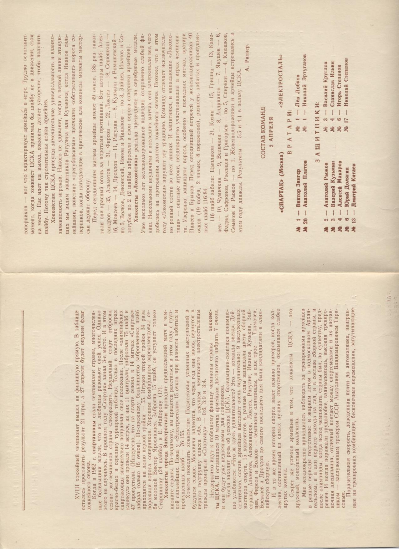 19640402-2.jpg