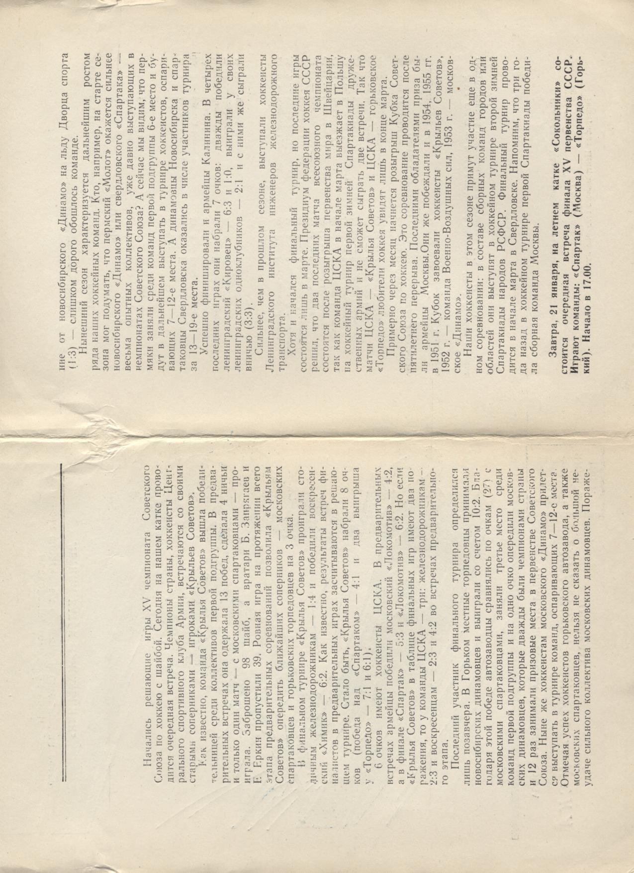 19610120-2.jpg