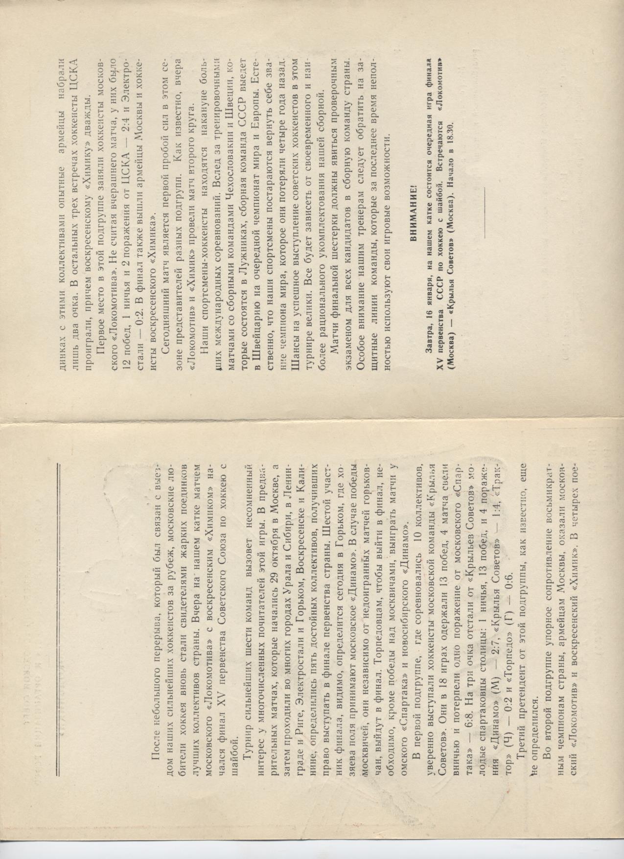 19610115-2.jpg