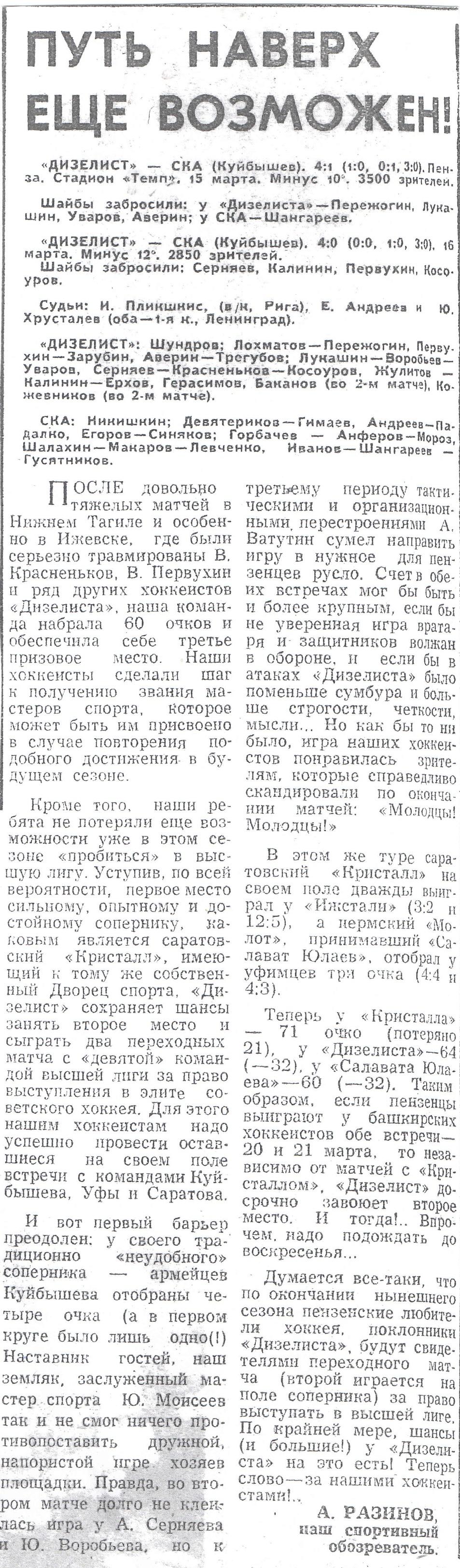 1976-3-15 (16).jpg