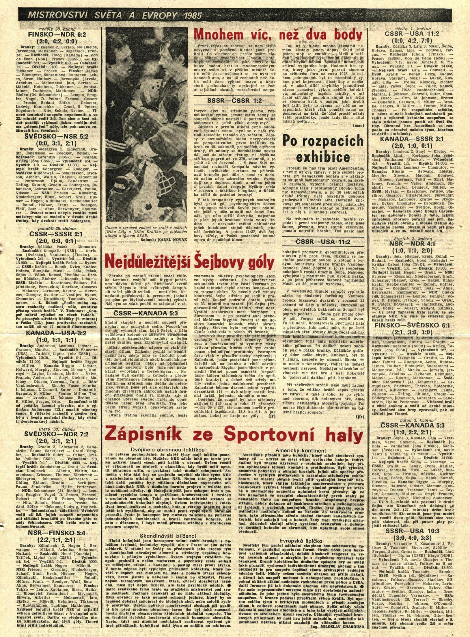 Gol 1985 # 18-5.jpg