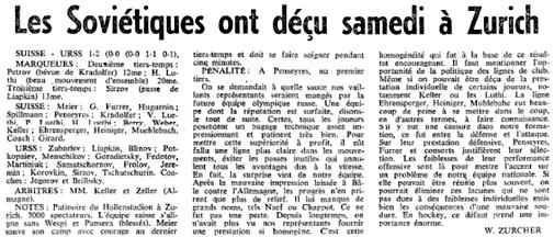 Февр 1966 Швейц.jpg