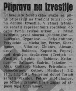 12.12.1976 СССР 1 СССР 2.jpg