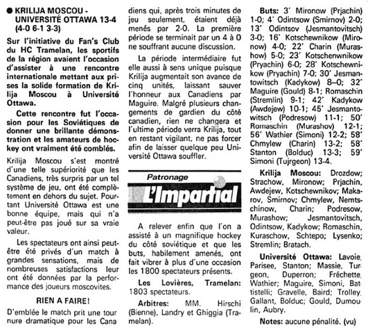 январь 1988 ТМ КС в Швейц.jpg
