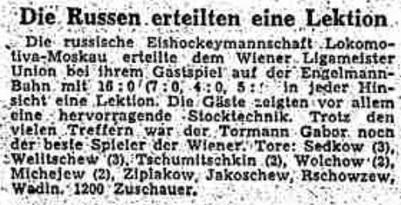 1958 Локо в Австрии 2.jpg