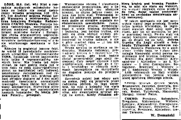 22.09.1959 ЦСК МО в Польше.jpg