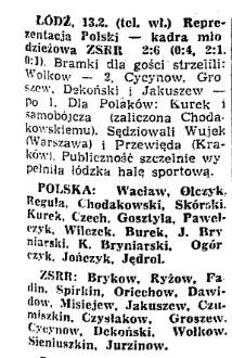 13.02.1958 мол. СССР.jpg