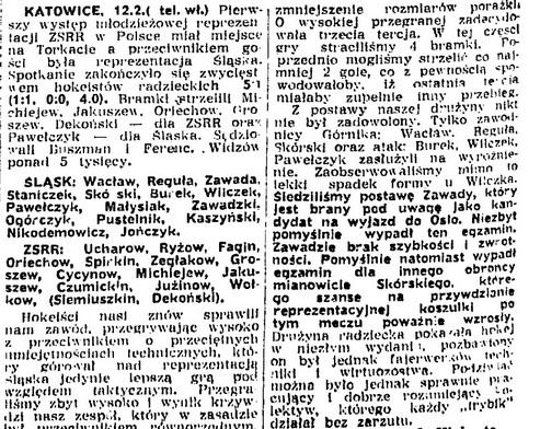 12.02.1958 мол. СССР.jpg